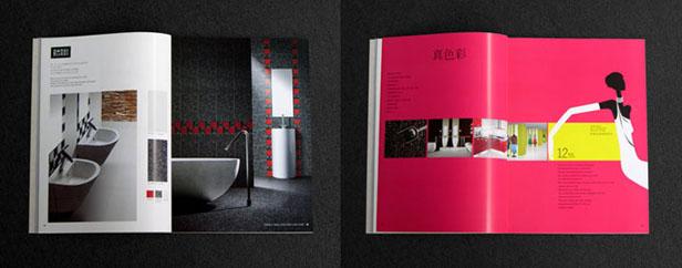 阿玛尼磁砖-陈瑞林品牌设计顾问